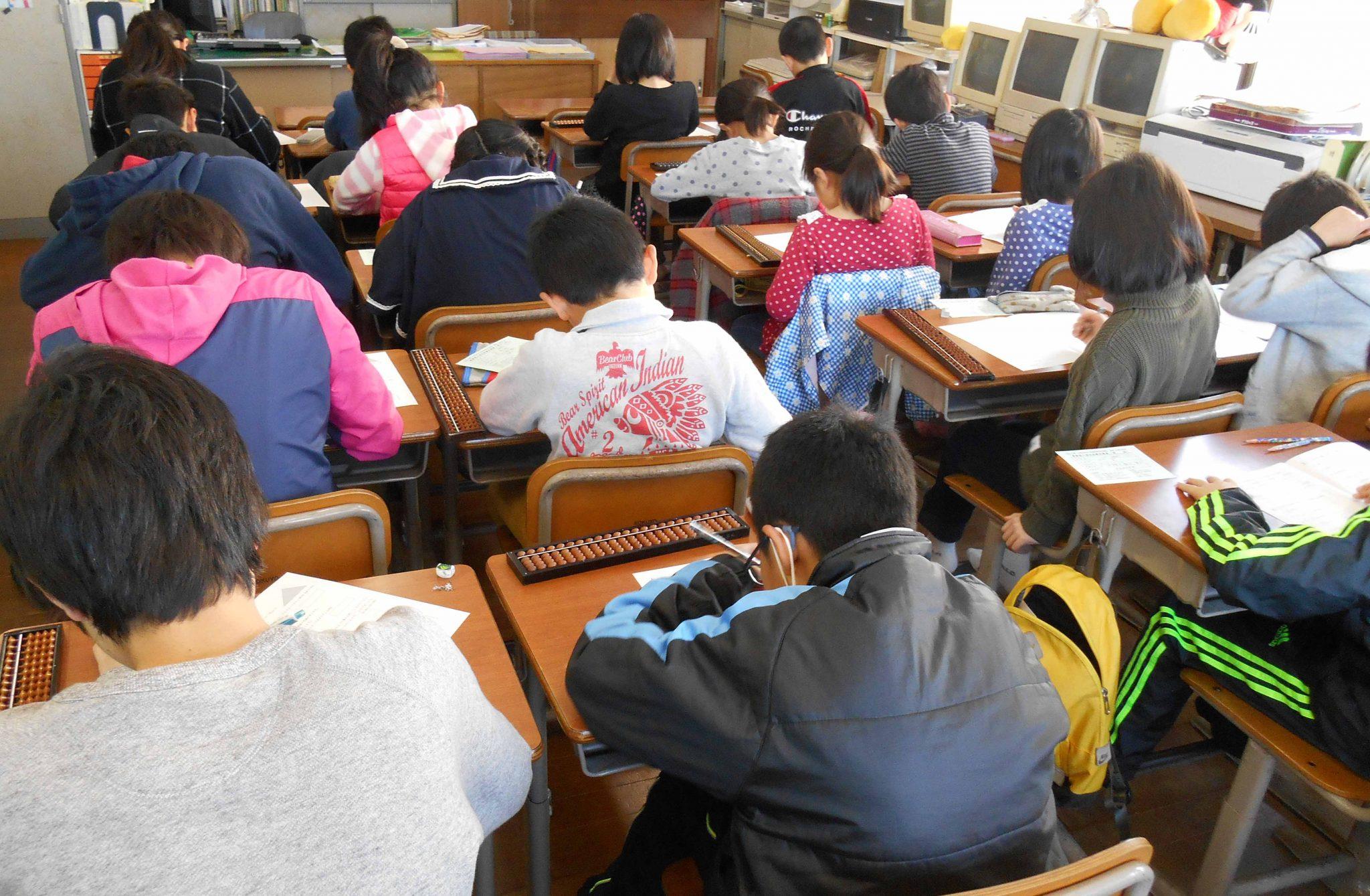 第67回全国算数能力検定試験
