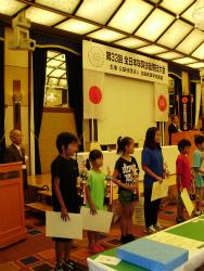 第33回全日本珠算技能競技大会